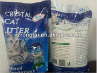 russia silica gel supplier !! rong tai silica gel cat litter