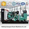 300kw diesel electric plant power generator for sale