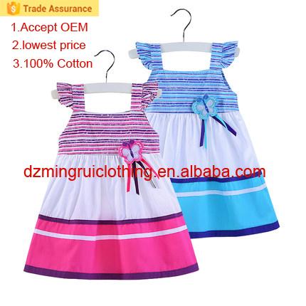 Baby Girl Dress Cutting Pattern Wholesale Baby Dress Cutting