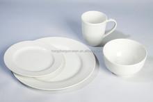 16pcs china dinner set / plates tea party