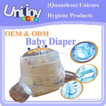 Sleepy baby diaper, Disposable baby diaper ,baby diaper manufacturers in china