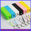 Fast delivery 2600mah perfume portable charger power bank for all cellphone