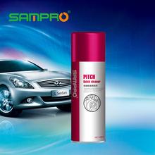 car pitch spray cleaner