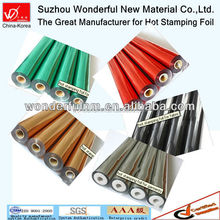 2015 new stamping textile color foil
