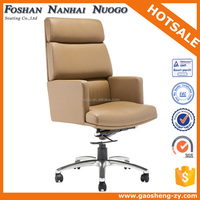 GS-G257A indoor furniture leather rotating office chair /leather sofa chair