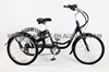 Model GW7015E Adult tricycle/shopping tricycle/disabled tricycle/three wheel bicycle/7 speeds
