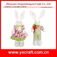 Easter decoration (ZY13L948-1-2 44CM) toy easter chick