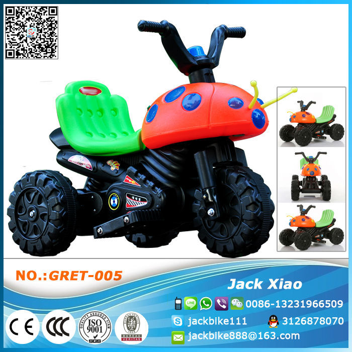China baby electric bike 3 wheel electric bicycle for Electric motors for kids
