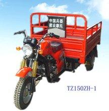 hot selling chinese three wheel motorcycle,3 wheel motorcycle