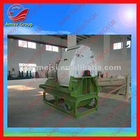 Hammer Wood Pellets / Hammer Mill (0086 13721419972)