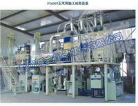 ISO/BV certified auto rice mill & corn grinder rice