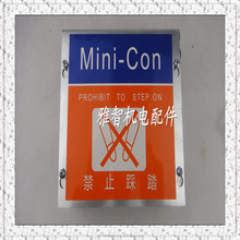 SIGMA lift door motor box , Mini-Con