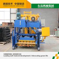 QTM0-15 Cement Block Making Machine/ Hollow Blocks Making Machinery/ Very Cheap Small Capacity Brick Machine Suitable For Home