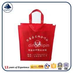Non woven (80-100gm)OEM Cheap Reusable Folding shopping bag