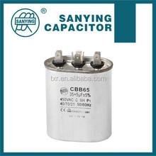 (CBB65 series) (sh polypropylene )CBB65-A06 Rohs Oval 8uF Capacitors