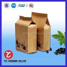 Custom 2015 hot sale chinese chestnut kraft paper pouch