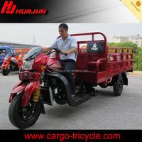 passenger Motor Tricycle/trimoto