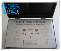 physical therapy machine English vision low price