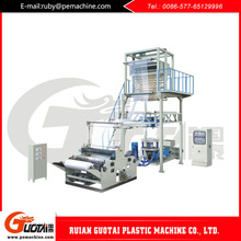 wholesale from china Quality-assured Pp Plastic Film Blowing Machine