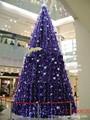 Interior / LED alambre al aire libre cubierta de árboles de Navidad al por mayor de