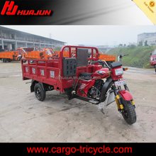 Hot selling tricycle three wheel motorcycle/motorized tricycles for adults