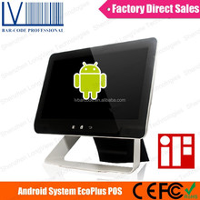 EcoPlus A9 Portable Touch Screen Android Tablet PC 15 Inch as POS Terminal