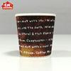 Good quality Custom logo printed ripple wall paper cup