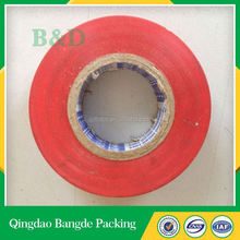 Free sample good quality of bopp packing tape