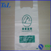 Hot sale supermarket shopping plastic bag! Cheap price best quality food packaging t shirt plastic bag