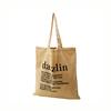 2014 Cheap Promotion Custom Cotton Bag Wholesale,plain tote bag cotton with logo printing,plain eco cotton bags