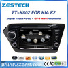 ZESTECH double din OEM car stereo for Kia K2/Rio car dvd gps navigation with bluetooth all functions