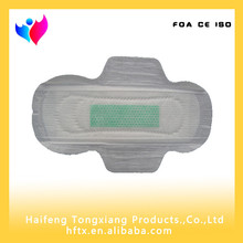 Active Oxygen Function Sanitary panty Pads with Negative Ion