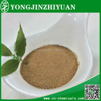 High purity powder additives Used as Fertilizer admixture Calcium Lignosulphonate