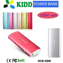 Hot New Products for 2015 Mobile Power Bank 12000mah High Quality Wireless Charger