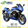 New Sport Racing Motorcycle 250cc For Sale Manufacture Supply EEC EPA DOT
