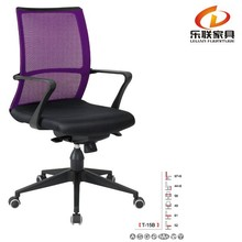 modern cute true designs heated computer office chairs T-15B