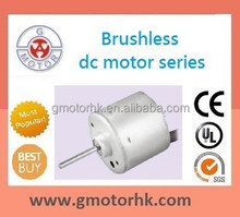BL36 series 12-24V high torque brushless dc motor