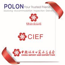 GuangZhou Canton Fair CIEF Translation Sourcing Agent Service