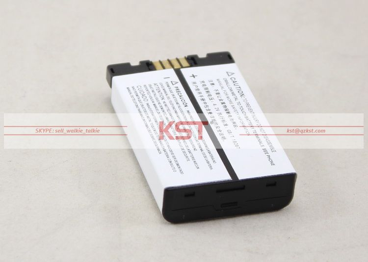 nEO_IMG_MOTOROLA NNTN4655B 1200mAh 1800mAh Li-ion battery (5).jpg