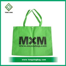Colorful nonwoven shopping bag from chinese factory