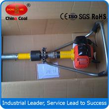 China Coal GT-1.47 Rail Gasoline Tamping Machine
