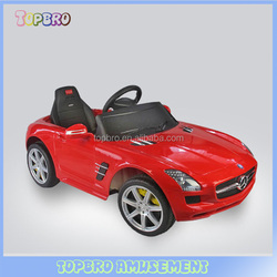 BZ kids toy car Kids ride car Electric car