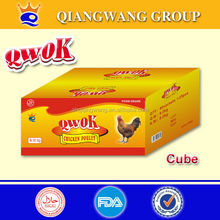 David QW----Bouillon Cube (Seasoning Cube,Stock Cube,Soup Cube,Chicken Cube ,Spices Cube,Cooking Cube