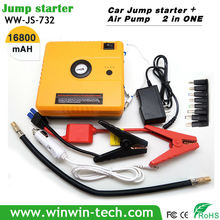 12V Car Multi-Function 16800mah Power Bank Air Compressor Pump Jump Starter heavy duty battery jump start leads