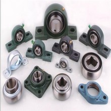 Metric insert bearing / pillow block bearing