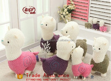 Fashion Anime Plush toy Grass Mud Horse /Wholesale Grass Mud Horse