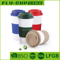 HOT!! Double wall PP cheap plastic coffee tumbler with silicone band