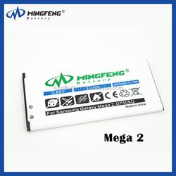 DHL UPS FedEx Shipping Li-ion Battery EB-BG750BBC 2900mAh for Galaxy Mega2