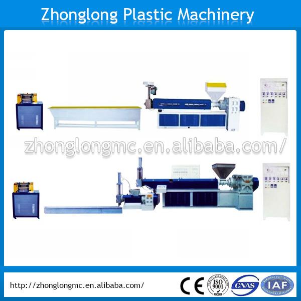 Venda quente PP/PE Máquina de Reciclagem de resíduos de Plástico
