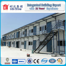 light steel structure prefabricated homes/house labor camp